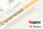 Схема проезда до компании ЭстетКосметик в Барнауле