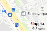 Схема проезда до компании Альбор в Барнауле