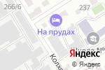 Схема проезда до компании Алтайская Стольница в Барнауле