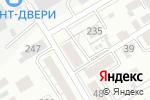 Схема проезда до компании АлтайСпецМонтаж в Барнауле