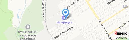 Кристина на карте Барнаула