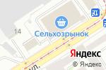 Схема проезда до компании Ваш Балкон в Барнауле