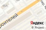 Схема проезда до компании Барин в Барнауле