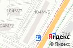 Схема проезда до компании Первая помощь в Барнауле