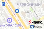 Схема проезда до компании Светский лев в Барнауле