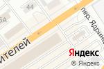 Схема проезда до компании АгроБизнес в Барнауле