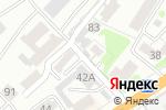 Схема проезда до компании Бильярды в Барнауле