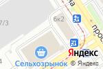 Схема проезда до компании Эллада в Барнауле