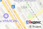 Схема проезда до компании Мясной в Барнауле