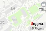 Схема проезда до компании Сибирская генерирующая компания в Барнауле
