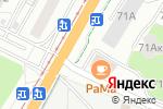 Схема проезда до компании Пожарка в Барнауле