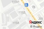 Схема проезда до компании ВентМонтаж в Барнауле