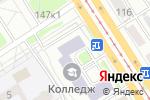 Схема проезда до компании Территориальный орган Росздравнадзора по Алтайскому краю в Барнауле