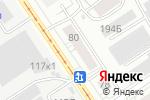 Схема проезда до компании Лиза в Барнауле
