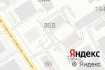 Схема проезда до компании Хозяйственник в Барнауле