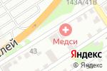 Схема проезда до компании Торгмонтаж 22 в Барнауле