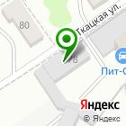 Местоположение компании ЗапСибНИИпроект