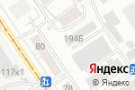 Схема проезда до компании ПитСтоп в Барнауле