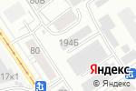 Схема проезда до компании ГазПрофСервис в Барнауле
