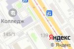 Схема проезда до компании У Емели в Барнауле