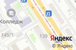 Схема проезда до компании ТЕХНОКРАТ в Барнауле