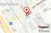 Схема проезда до компании Алт-Сервис в Барнауле