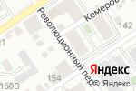 Схема проезда до компании Да в Барнауле