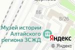 Схема проезда до компании Барнаульский магистральный сортировочный центр в Барнауле
