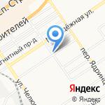 Альфа Клининг на карте Барнаула
