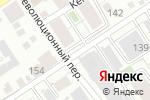 Схема проезда до компании KvESsi Studio в Барнауле