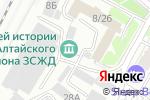 Схема проезда до компании Музей истории Алтайского региона Западно-Сибирской железной дороги в Барнауле
