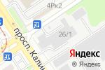 Схема проезда до компании Сибирьтеплоэнергоремонт в Барнауле
