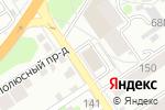 Схема проезда до компании Golden Hair в Барнауле
