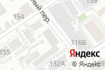 Схема проезда до компании Омега-сервис в Барнауле