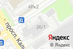 Схема проезда до компании Штад в Барнауле