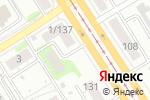 Схема проезда до компании Эстэль в Барнауле