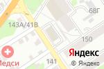 Схема проезда до компании Мир соблазна в Барнауле