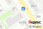 Схема проезда до компании АвтоМода в Барнауле