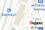 Схема проезда до компании Алтайские сувениры в Барнауле