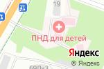 Схема проезда до компании Алтайский краевой психоневрологический диспансер для детей в Барнауле