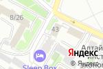 Схема проезда до компании Алтайское агентство фирменного транспортного обслуживания в Барнауле