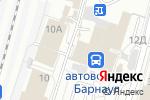 Схема проезда до компании Престиж в Барнауле