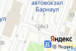 Схема проезда до компании Автостоянка, Автовокзал, г. Барнаул в Барнауле