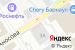 Схема проезда до компании Алтайпомощь в Барнауле