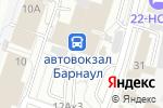 Схема проезда до компании Бон Вояж в Барнауле