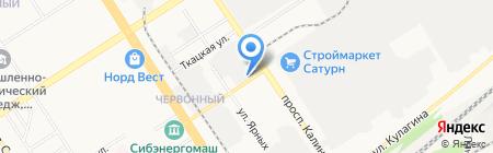 Арт-Лайн на карте Барнаула