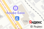 Схема проезда до компании Ганс в Барнауле