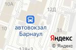 Схема проезда до компании Панацея в Барнауле