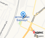 Алтайский комбикормовый завод ООО