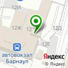 Местоположение компании Par-Mix